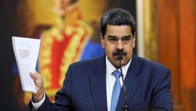 """صورة الرئيس الفنزويلي يعلن نجاح لقاح """"سبوتنيك V"""" الروسي في بلاده بنسبة 100 بالمئة"""