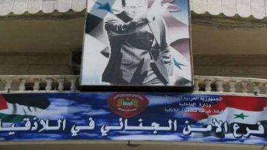 صورة القبض على سارقي الدراجات النارية والأمراس الكهربائية في اللاذقية