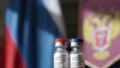 """صورة ترحيب أممي بالنتائج المبشرة للقاح """"سبوتينك V"""" الروسي"""