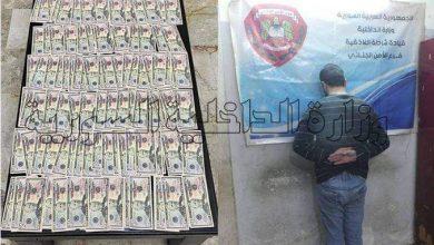 صورة توقيف شخص يقوم بترويج دولارات مزيفة ضمن مدينة اللاذقية