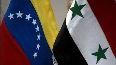 صورة فنزويلا تندد بالاعتداءات الأمريكية على سورية