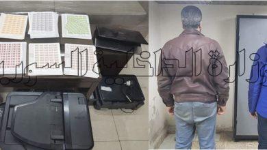 صورة القبض على شخصين يقومون بتزوير وبيع الطوابع واللصاقات القضائية