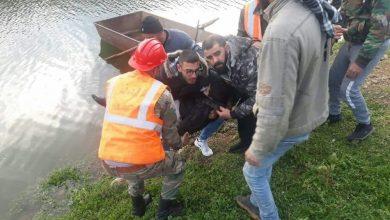 صورة وفاة رجل و ولده غرقاً في سد الحواش بريف حمص الغربي