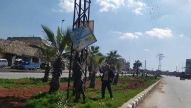 صورة بلدية حلب تزيل اللوحات الإعلانية المخالفة لمعالجة التشوه البصري