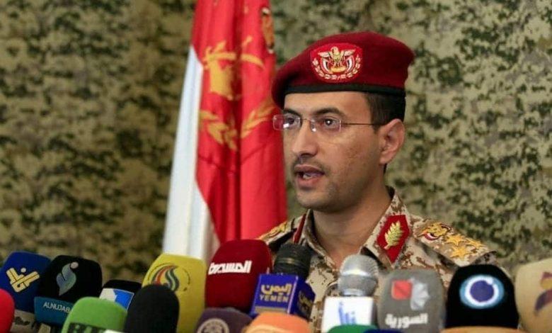 سلاح الجو اليمني