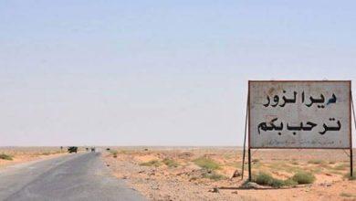 """صورة قادمين من """"جامعة دمشق"""".. وصول 10 أطباء دراسات عليا إلى مشافي دير الزور"""