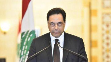 """صورة دياب يعلن أنه قد يلجأ لـ""""الاعتكاف"""": لا حل للأزمة التي يعيشها لبنان دون مفاوضات مع البنك الدولي"""