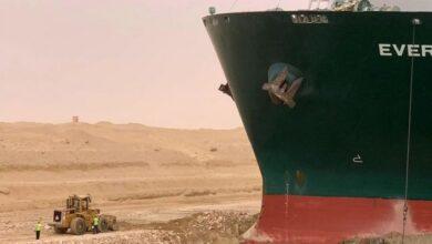 صورة الإعلان عن تعويم السفينة الجانحة بقناة السويس
