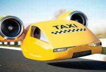 """صورة بحلول 2022…الخطوط الجوية الماليزية تعتزم إطلاق خدمة """"التاكسي الطائر"""" (فيديو)"""