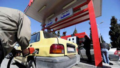 صورة التجارة الداخلية تعلن رفع أسعار البينزين الممتاز والأوكتان واسطوانة الغاز المنزلي