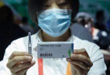 """صورة الصين تقدم 50 ألف جرعة مجانية من لقاح """"سينوفارم"""" للبنان"""