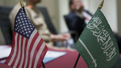 صورة الولايات المتحدة: علاقتنا مع السعودية لم تعد كما كانت في الماضي