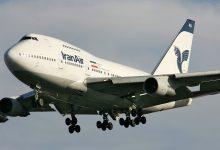 صورة إيران تعلن إحباط عملية اختطاف طائرة مدنية إلى دولة خليجية
