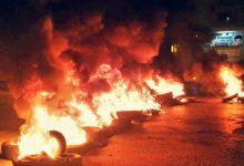 صورة قطع طرقات في جميع أنحاء لبنان احتجاجا على الأوضاع الاقتصادية المتردية