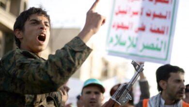 """صورة حكومة صنعاء ترد على المبادرة السعودية لوقف إطلاق النار.. """" لا تتضمن شيئا جديدا"""""""