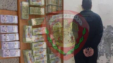 صورة القبض على شخص مطلوب بجرائم خطيرة في حماة