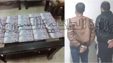 صورة فرع الأمن الجنائي في حمص يكشف شبكة تعمل بتهريب الأشخاص ويحرر شخص مخطوف