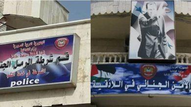 صورة توقيف شخصين في اللاذقية يتاجران بمادة الخبز بطريقة غير قانونية