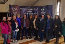 """صورة ١٠٠ مشاركة لـ""""رائدات أعمال"""" تجارة حلب في مهرجان """"الياسمين والسنديان"""" الخميس"""