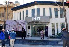 صورة افتتاح مركز الإبداع والتكنولوجيا الإيراني في دمشق