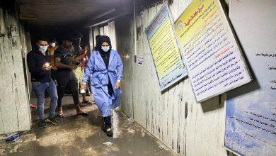 """صورة سقوط 82 قتيلاً ومئات الجرحى.. العراق يعلن الحداد على ضحايا حريق مستشفى """"ابن الخطيب"""""""