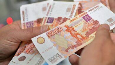 """صورة """"المالية الروسية"""": موسكو قادرة على تحقيق هدفها في خفض مؤشر الفقر قبل عام 2030"""