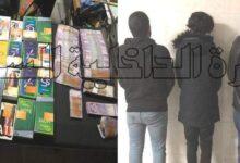 صورة استرداد مسروقات بقيمة ٦٠ مليون ليرة بعد القبض على عصابتي نشالين ولصوص في دمشق