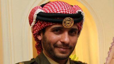 صورة ملف الأمير الأردني حمزة بن الحسين يوكل إلى عمه