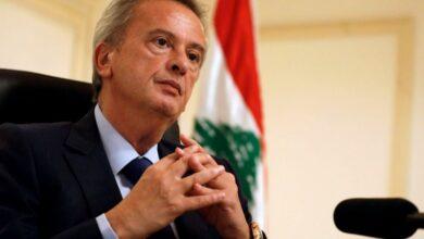 صورة الإدعاء على حاكم مصرف لبنان رياض سلامة