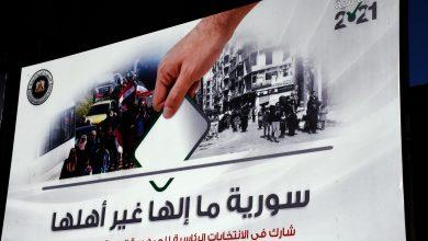 صورة 2058 مركزاً انتخابياً في محافظة ريف دمشق