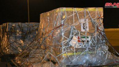 صورة طائرة مساعدات طبية إماراتية تصل دمشق