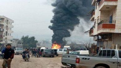 صورة شهداء وجرحى بانفجار في عفرين