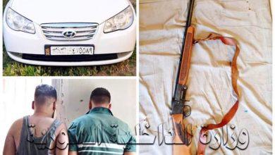 صورة في بانياس..  شاب عمره (17) عاما يقتل سائق تاكسي بالتعاون مع صديقه