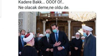 صورة المعارضة التركية وفي عدة تغريدات تسخر من أردوغان وتعرض صوراً للرئيس الأسد خلال صلاة العيد في المسجد الأموي