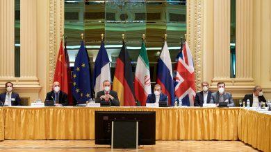 صورة اجتماع جديد في فيينا لاستكمال العودة للاتفاق النووي الإيراني