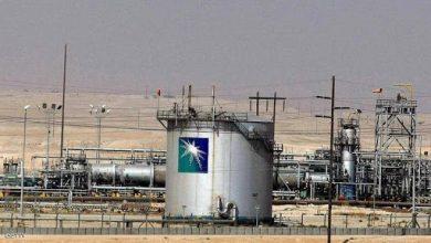 صورة استهداف شركة أرامكو السعودية بصواريخ يمنية