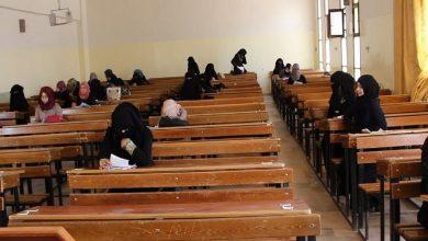 """صورة تعميم لجامعة إدلب بمنع الاختلاط على """"واتس آب""""! (صورة)"""