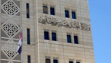 صورة دمشق ترفض تصريحات بلينكن حول الجولان