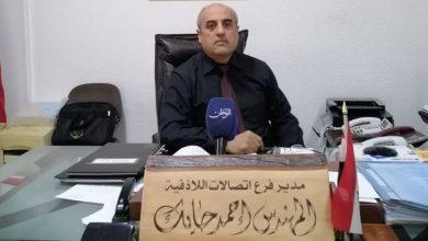صورة سرقة كوابل تقطع خدمة الاتصالات والإنترنت عن 5 مناطق في اللاذقية