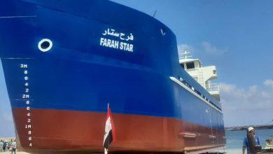 """صورة """"فرح ستار"""" سفينة الفينيقيين تبحر في المتوسط من بانياس إلى العالم"""