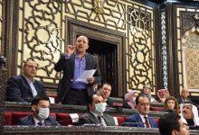 صورة المنتخب في مجلس الشعب