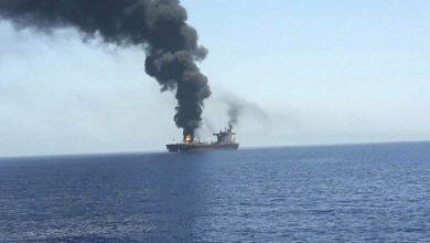 صورة سلطة عمان تؤكد: الهجوم على السفينة الإسرائيلية وقع خارج مياهنا الإقليمية