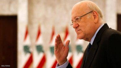 صورة معلومات عن اقتراب تشكيل الحكومة اللبنانية