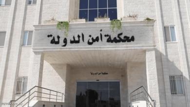 صورة الأردن.. الحكم بالسجن لمدة 15 عاماً بحق باسم عوض الله والشريف حسن
