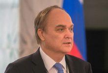 صورة السفير الروسي في واشنطن: روسيا وأميركا تجريان حواراً بناءً بشأن سورية