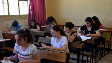 صورة 85 طالباً و طالبة استفادوا من طلبات الاعتراض على نتائج الشهادة الثانوية في حمص