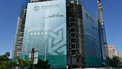 صورة استئناف العمل بمشروع ضخم في دمشق