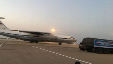 صورة طائرة مساعدات روسية تصل دمشق