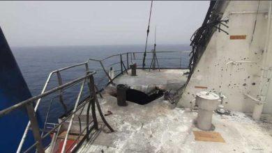 """صورة الولايات المتحدة تتوعد بالرد على هجوم """"السفينة الإسرائيلية"""""""
