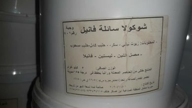 """صورة ضبط معمل """"شوكولا"""" بمواد منتهية الصلاحية في ريف دمشق"""